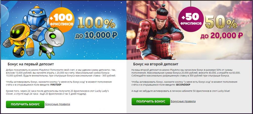 официальный сайт казино 100 бонус на первый депозит