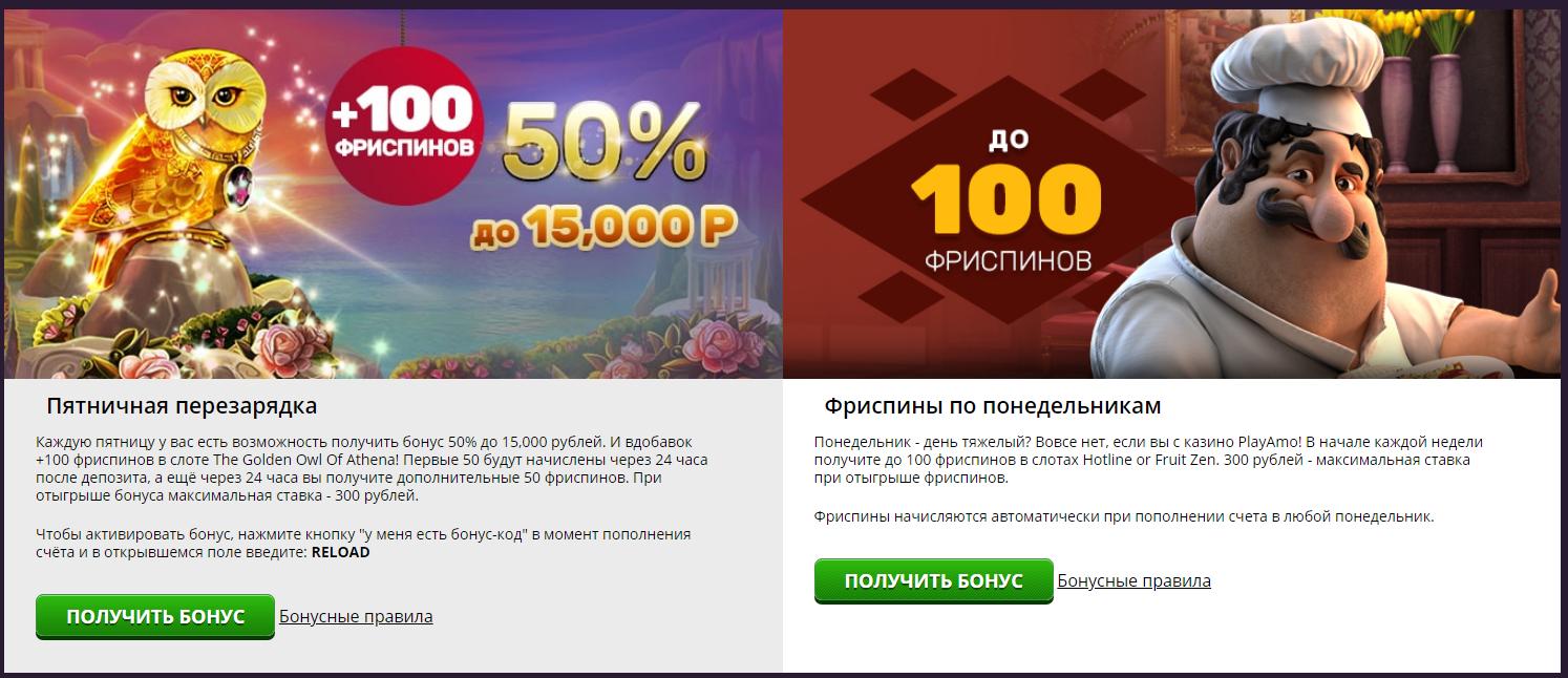 официальный сайт казино 100 бесплатных вращений