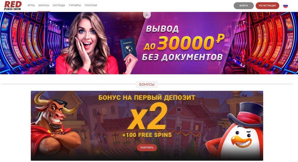 как вернуть деньги из онлайн казино