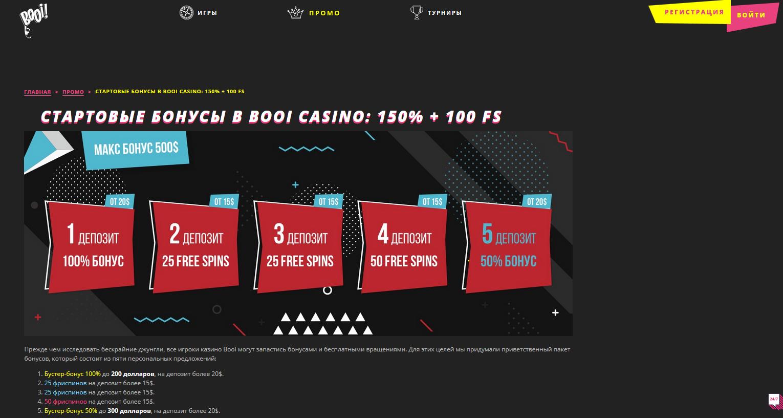 Бонус регистрация казино игры казино вулкан без регистрации