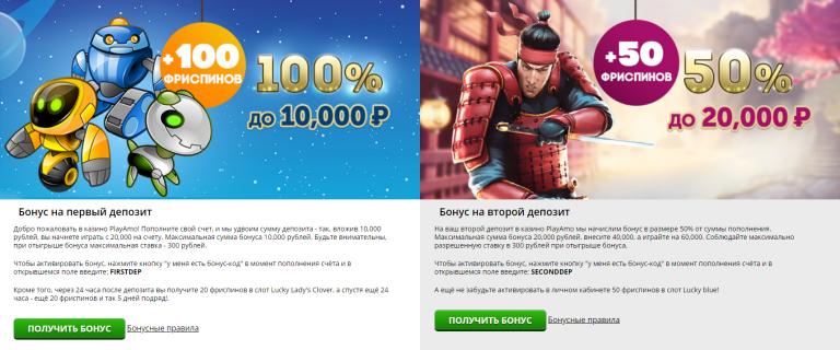 Интернет-казино Reel Emperor - получи фриспины за.