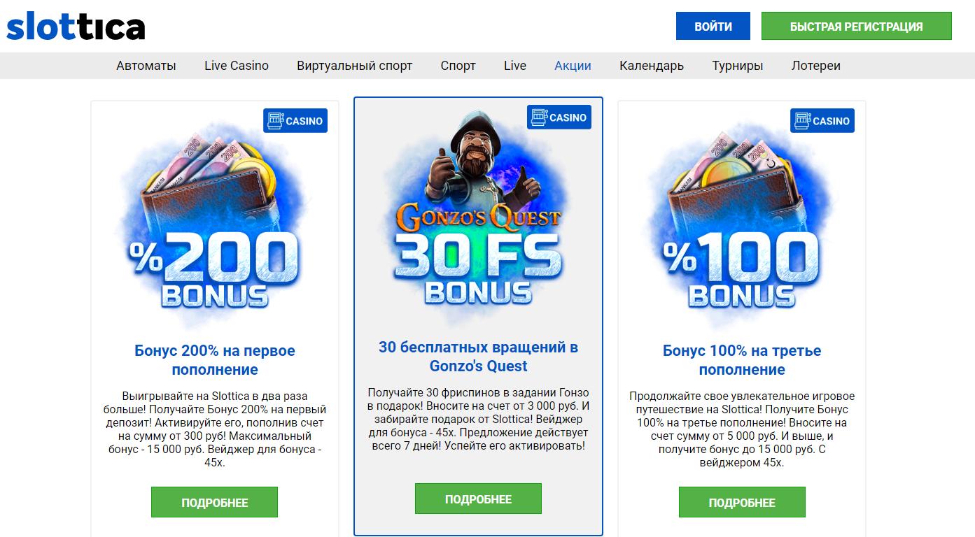официальный сайт oshi казино фриспины за регистрацию