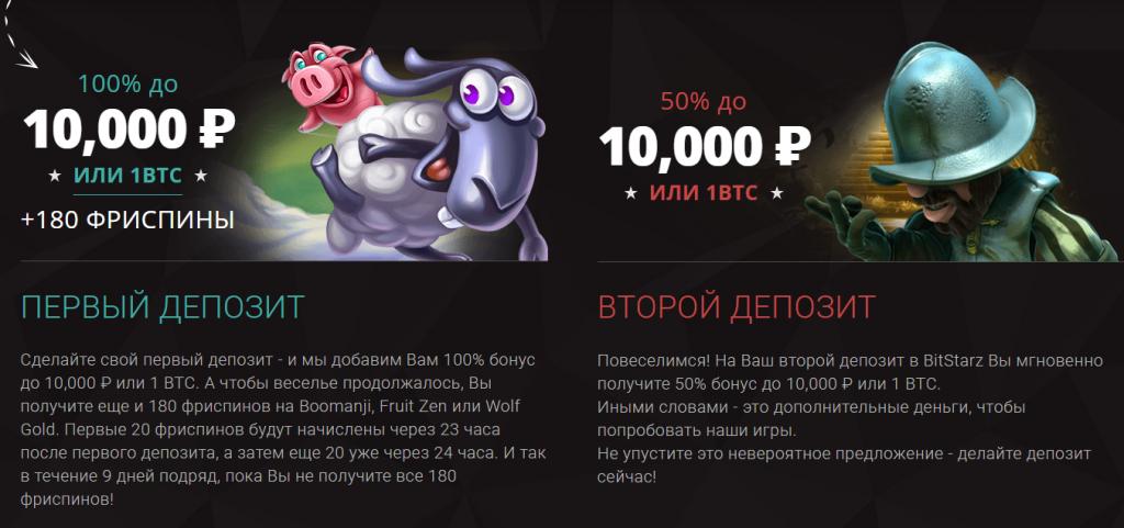 казино колумбус официальный сайт бонус код