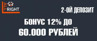 Денежный бонус казино ОллРайт