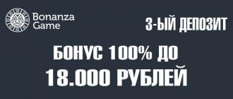 Bonanza казино бонус