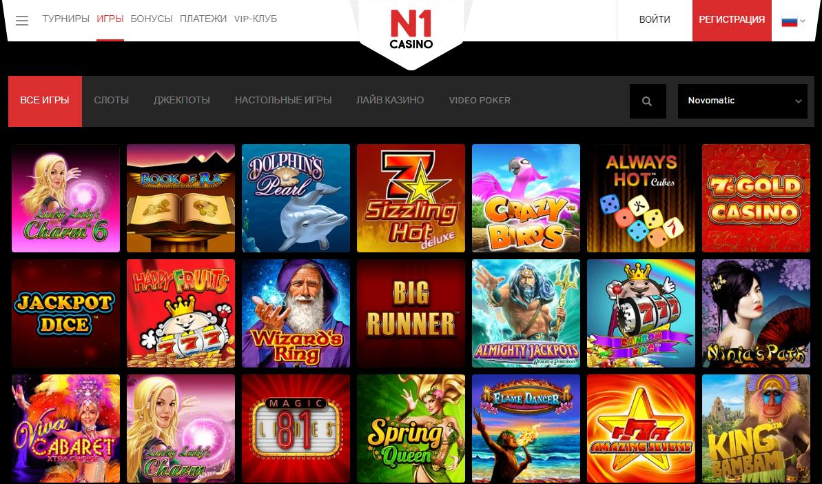 Краткая информация о казино N1