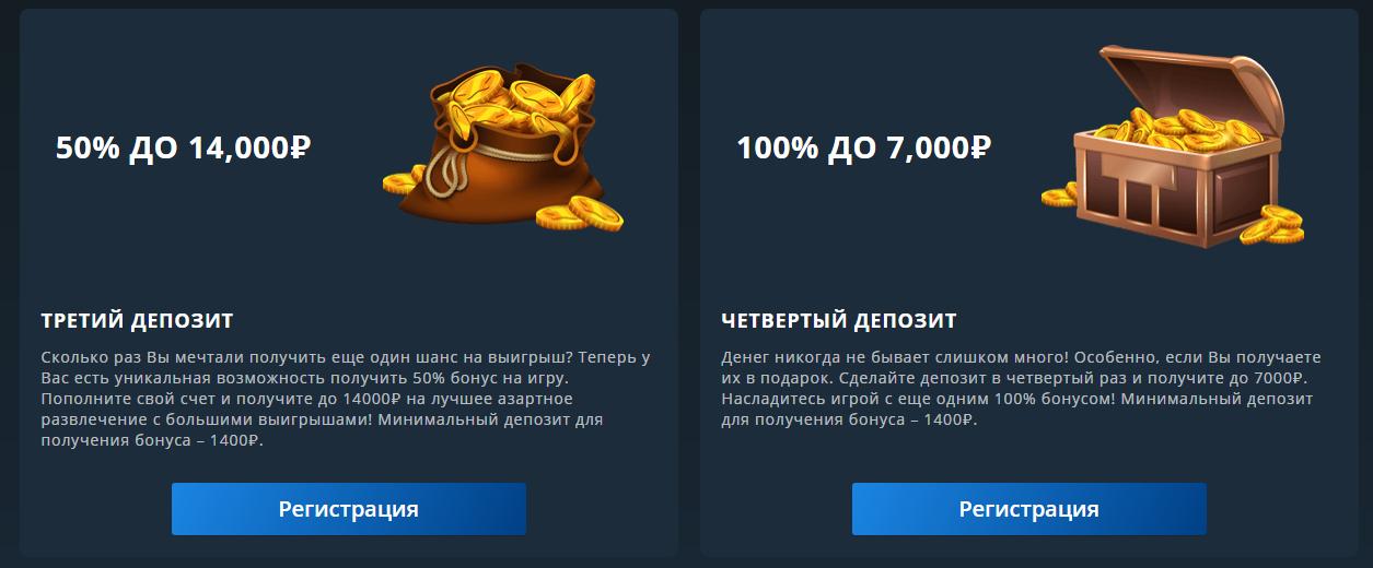 Ilucki казино бонус на третий депозит