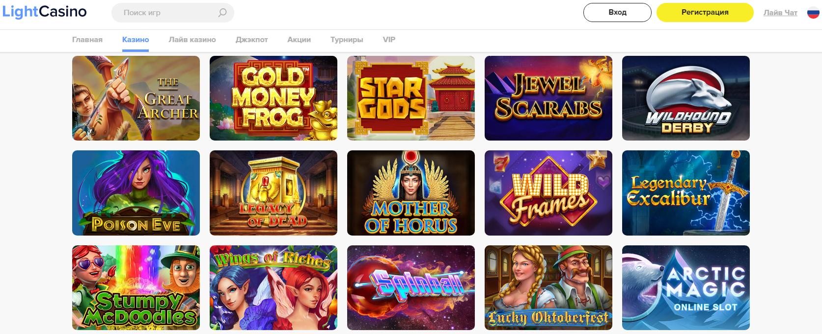 Краткая информация о казино Лайт